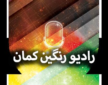 logo-6d0a94e0